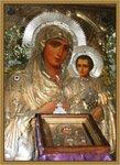 Икона Богоматери  Иерусалимская