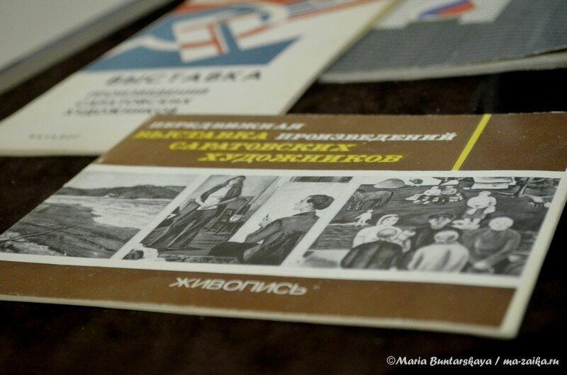 'Саратов глазами художника', Саратов, краеведческий музей, 30 апреля 2013 года