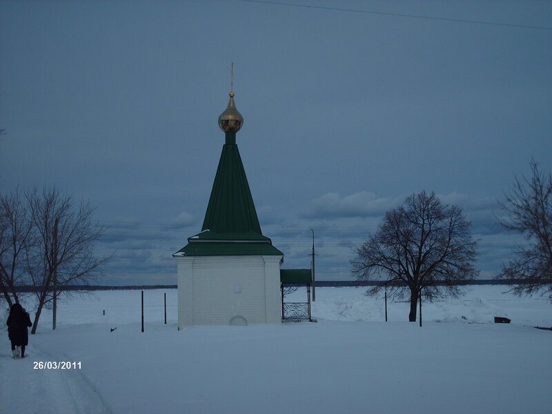Часовня на берегу Волги, Козьмодемьянск.