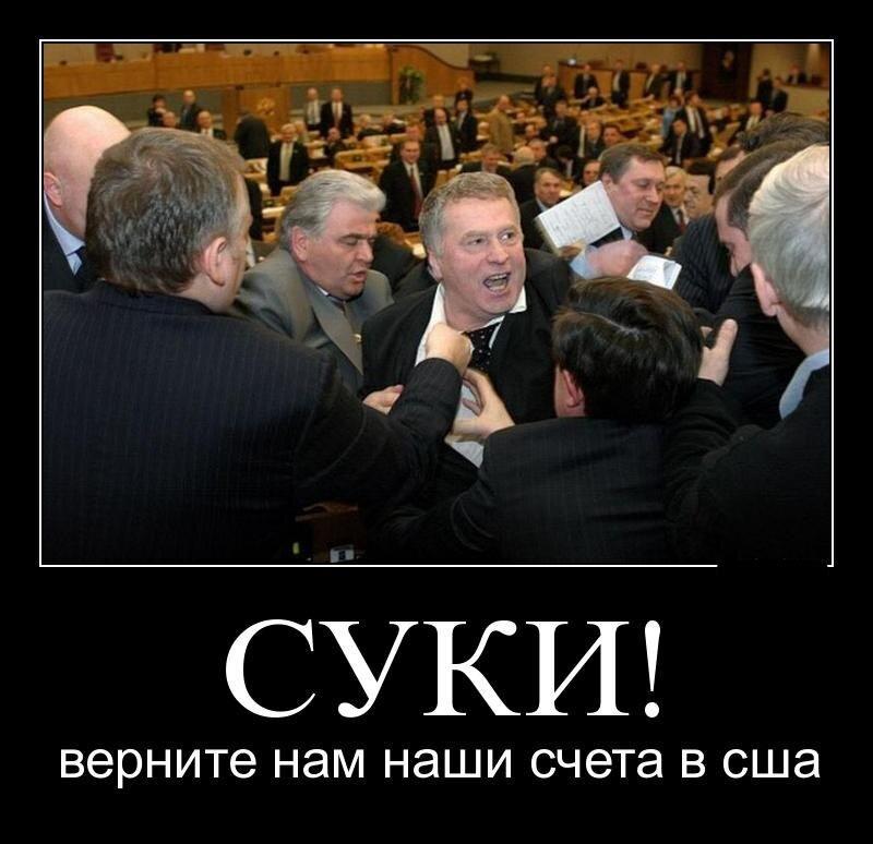 год демотиватор о власти россии днем железнодорожника железная
