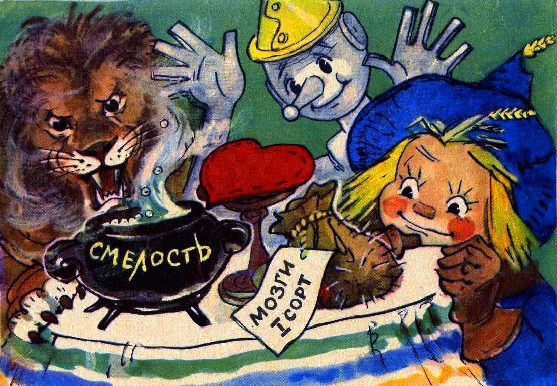 Художник Леонид Владимирский.