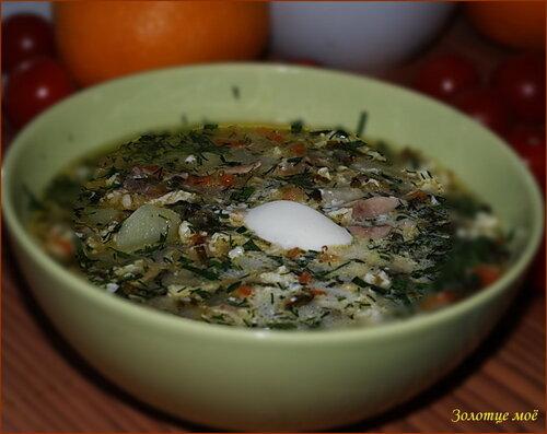 Щавелевый суп по-зимнему