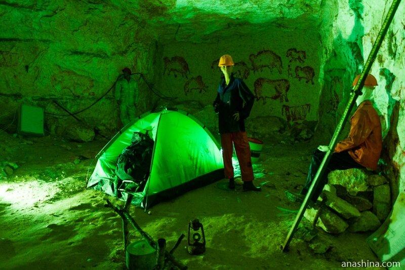 Лагерь спелеологов, Пешелань