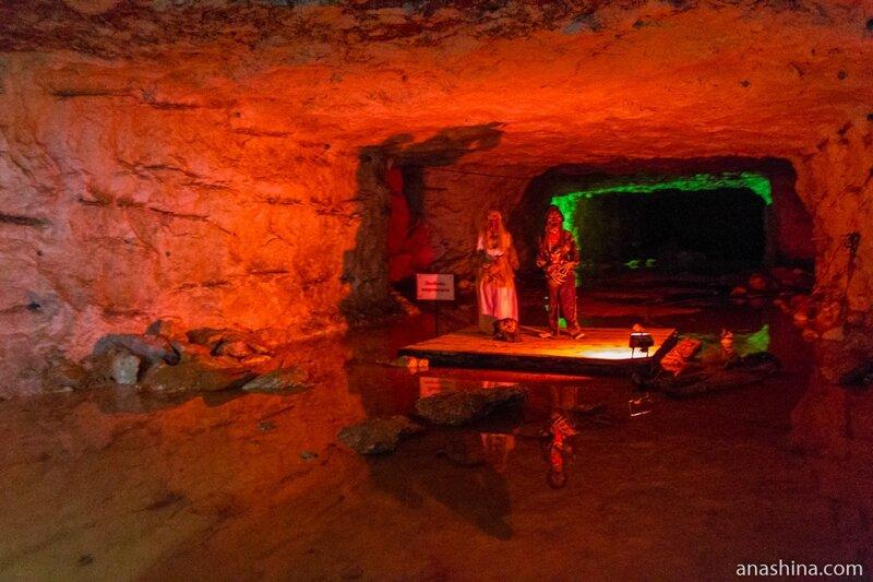 Пещера страха, Пешелань