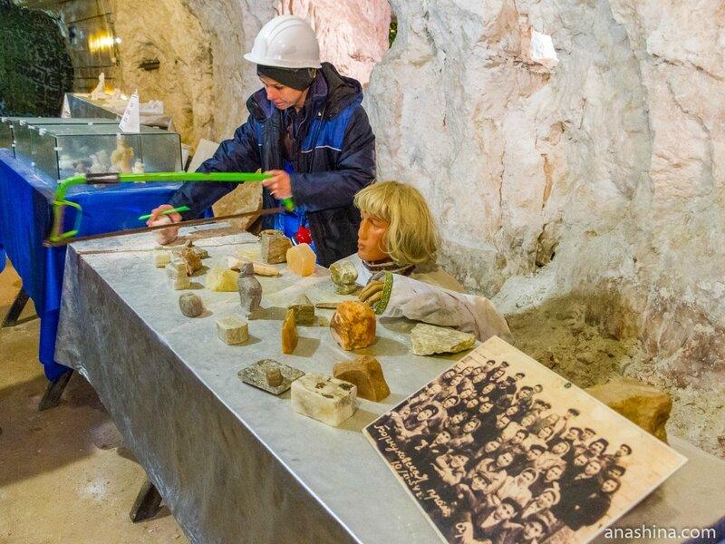 Экспозиция, посвященная пешеланскому гипсу, Пешелань