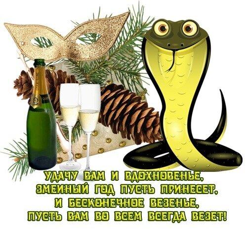 http://img-fotki.yandex.ru/get/6430/41771327.33c/0_84c05_ca736fac_XL.jpg