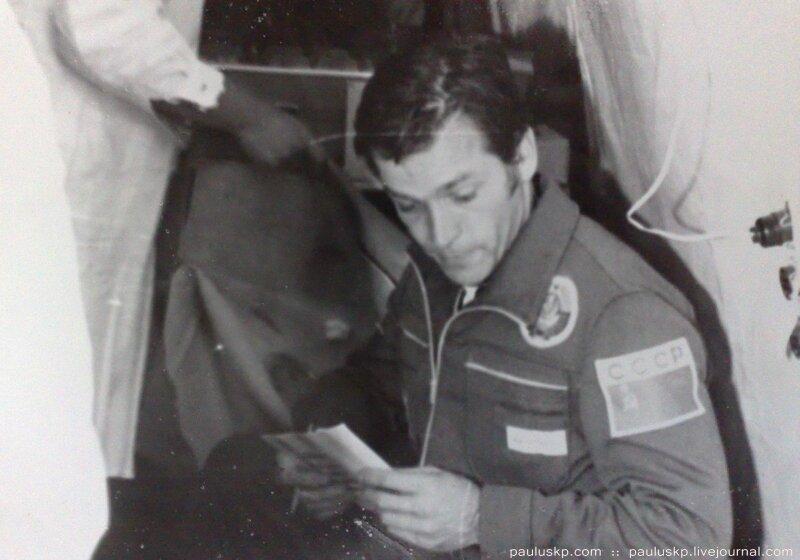 Любительские фотографии советских космонавтов после приземления 0_72159_482a0086_XL