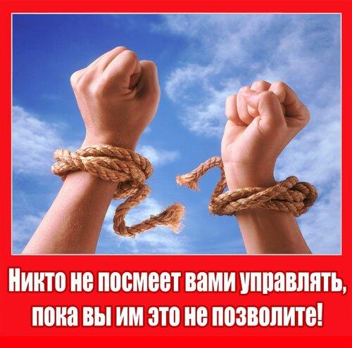 http://img-fotki.yandex.ru/get/6430/54835962.8b/0_11cd51_eb11ce7d_L.jpg