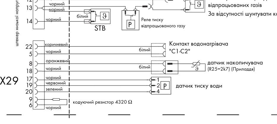 http://img-fotki.yandex.ru/get/6430/77982707.0/0_8faf4_d6be22b3_orig