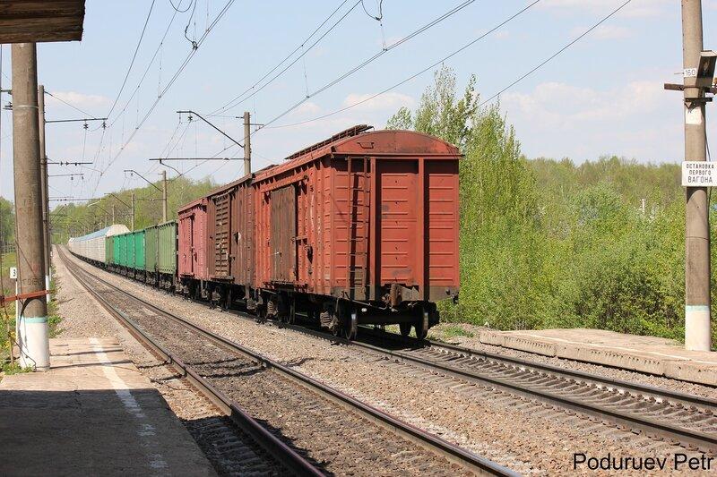 ВЛ10у-102