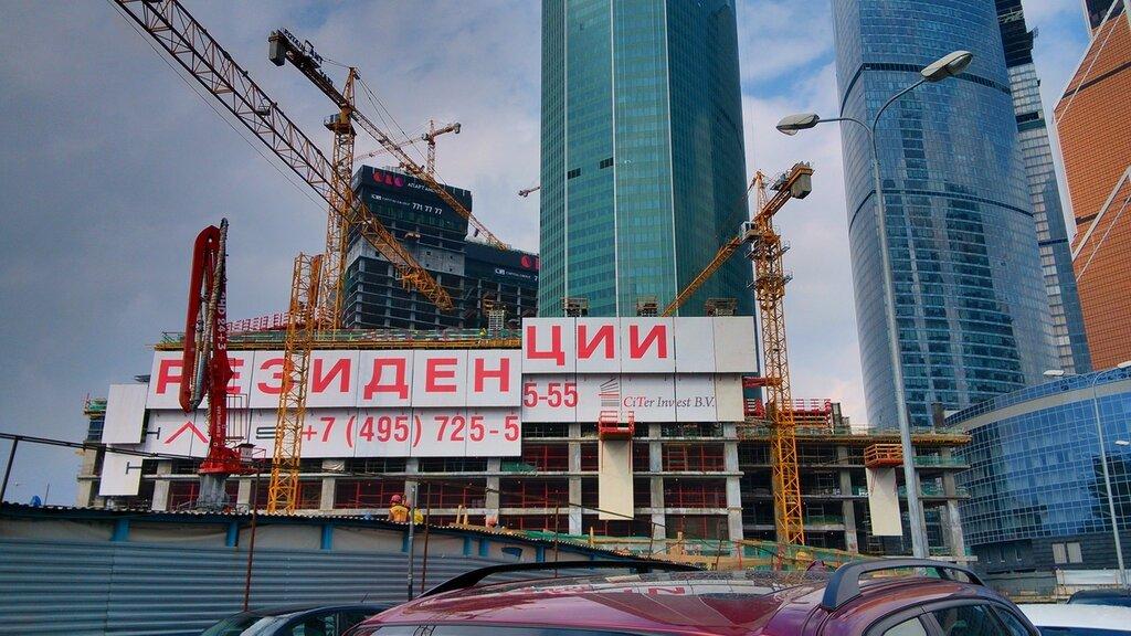 http://img-fotki.yandex.ru/get/6430/82260854.275/0_9b3a3_9cf231c7_XXL.jpg