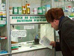 Очередная партия льготных лекарств пришла в Приморье