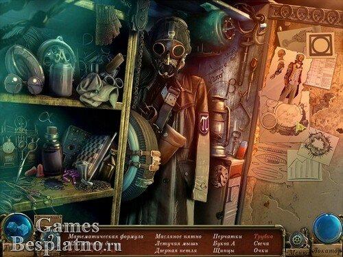 Тайны времени 3: Финальная битва. Коллекционное издание