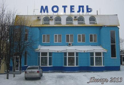 Мотель «Казанова»
