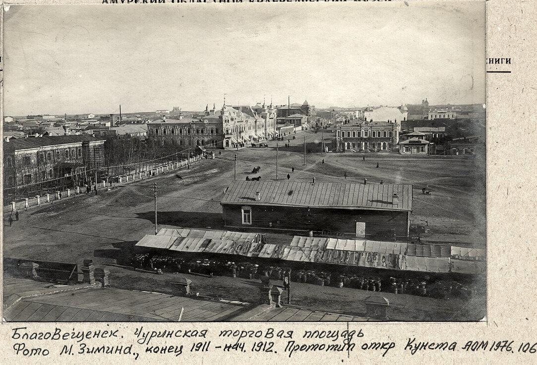 Чуринская площадь