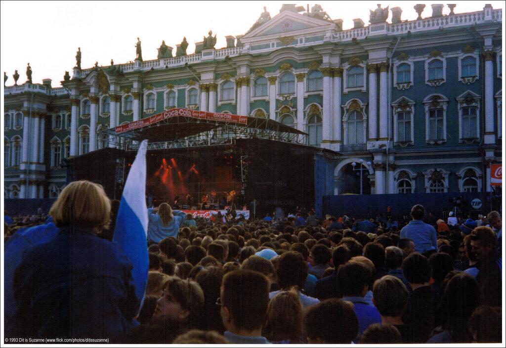 Санкт-Петербург, 29-05-1993. Группа ДДТ бесплатно выступила на Дворцовой площади