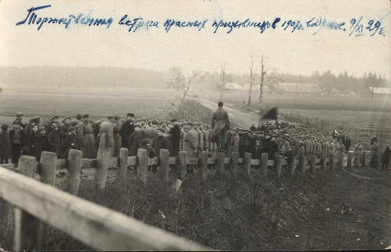 1929. Торжественная встреча красных призывников