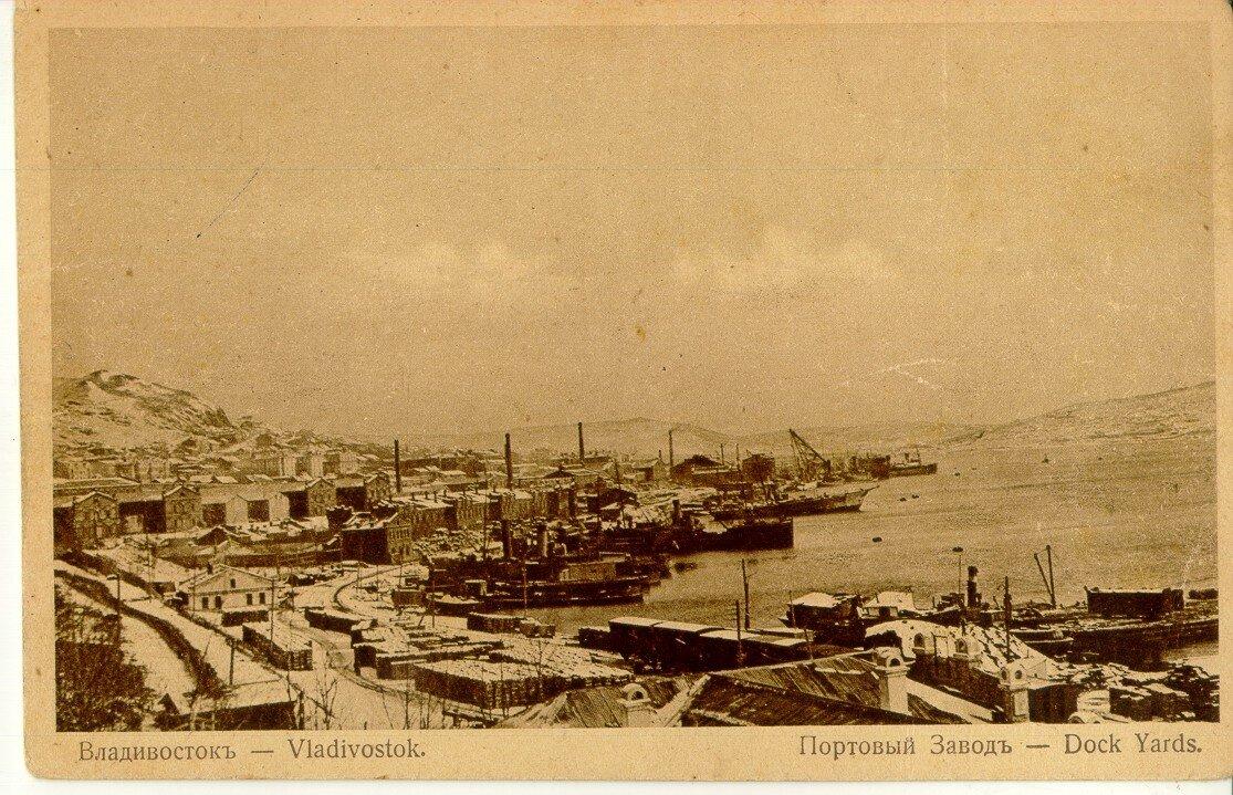 Портовый завод