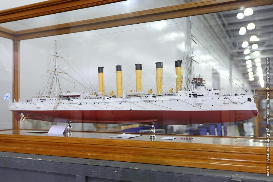 Крейсер 1 ранга «Аскольд»