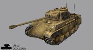 Ремоделинг среднего танка PzKpfw V Panther