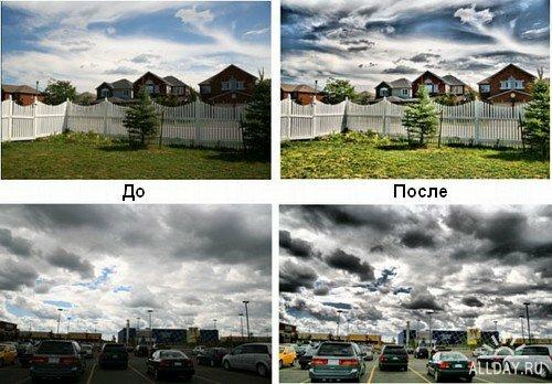 ReDynaMix HDR 1.01 - плагин для фотошопа 0_ca25f_980c93b1_L