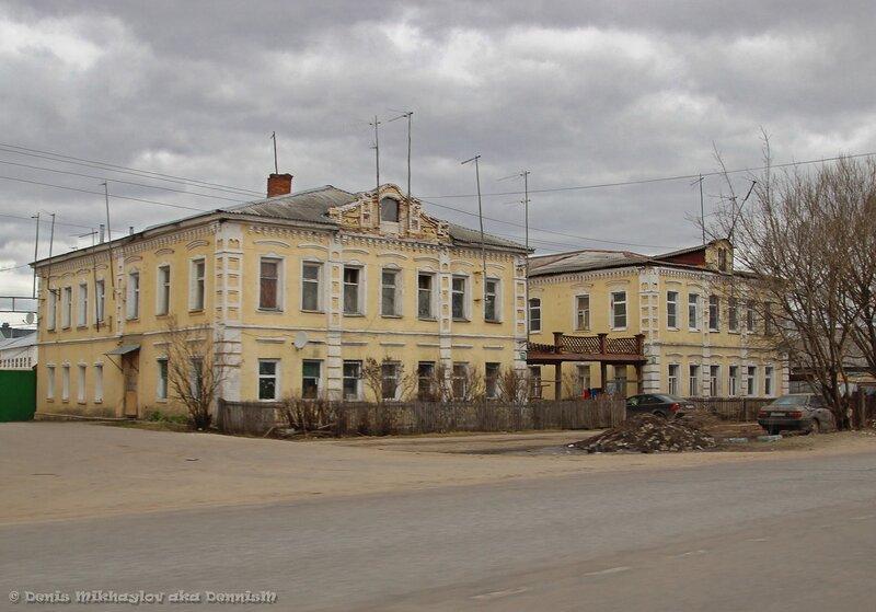 Село Трубино.