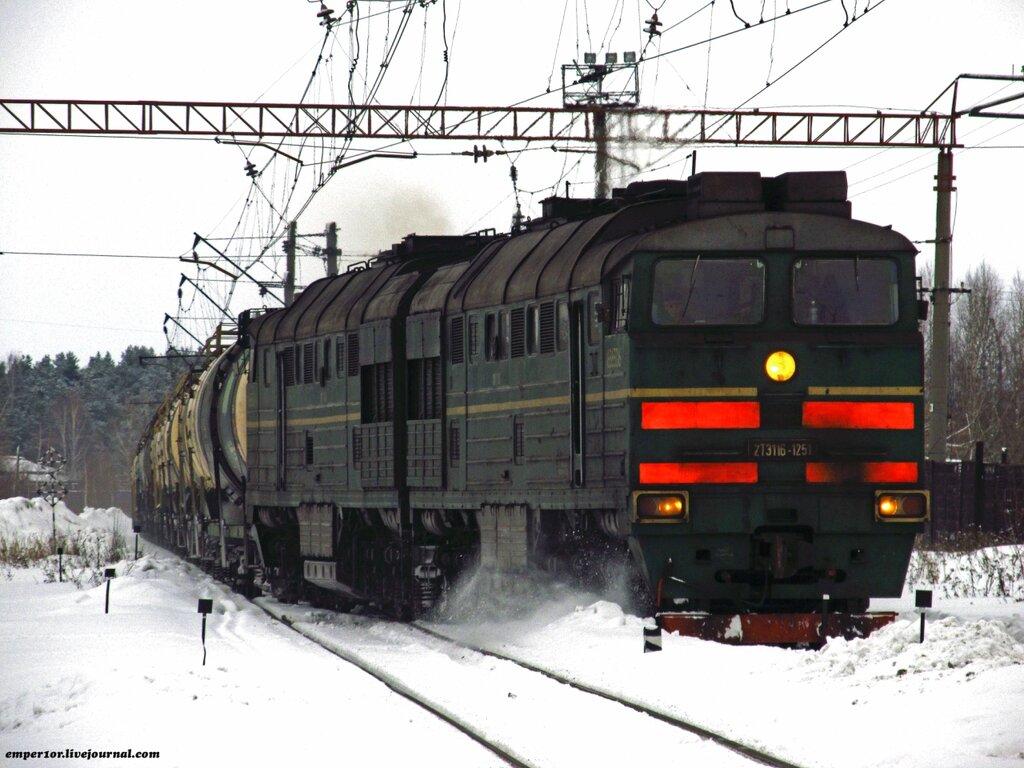 Возвращение грузовых поездов на линию Сонково-Савелово-Дмитров. Январь 2013 года. 0_a11ec_f2c66c89_XXL
