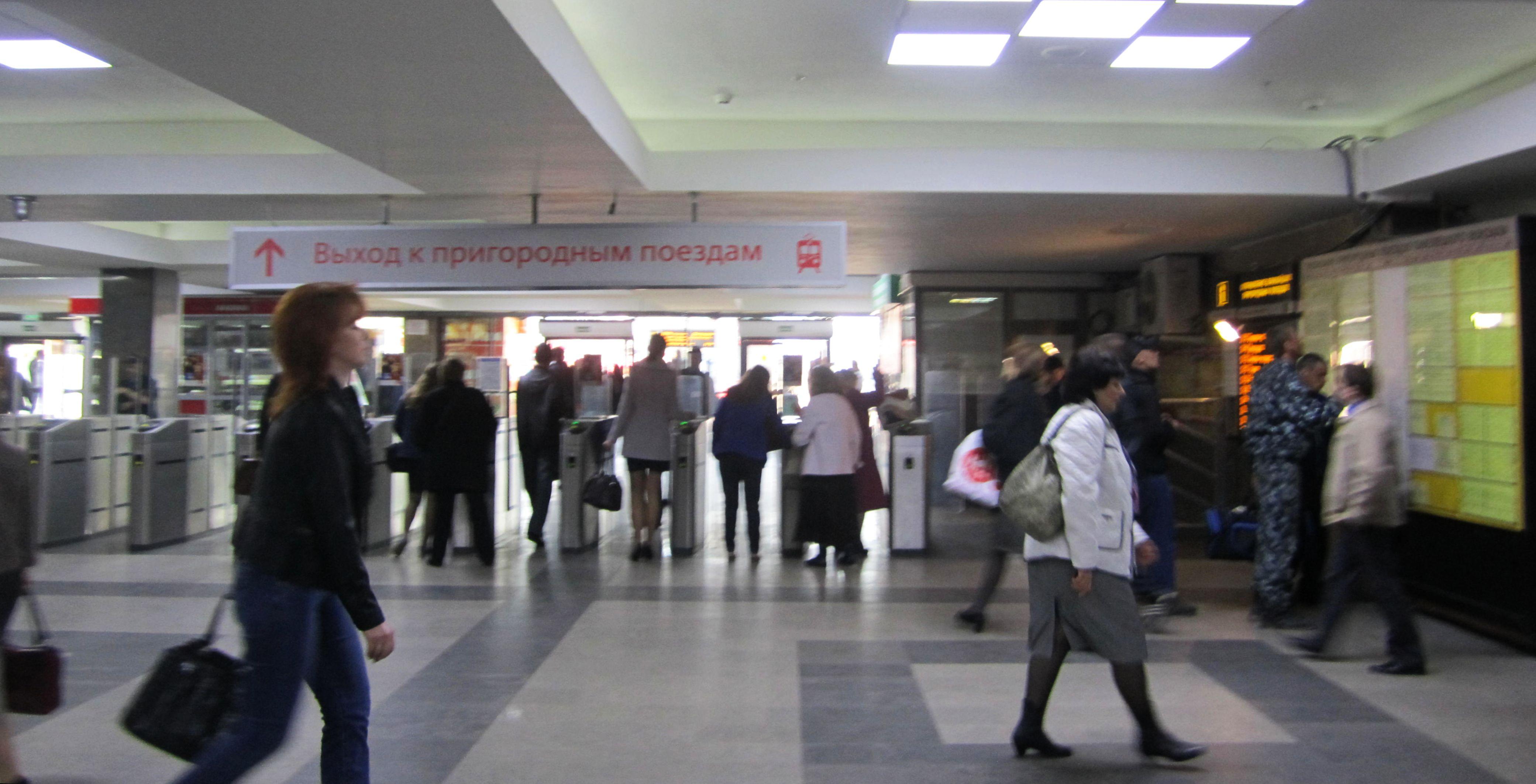 вам фото павелецкого вокзала и что находится рядом можете