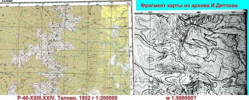 http://img-fotki.yandex.ru/get/6431/158080519.39/0_9907f_2c62ec9e_XL.jpg
