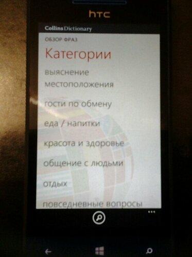 russko-tayskiy-seks-slovar