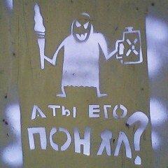 25.02.2013 12:11