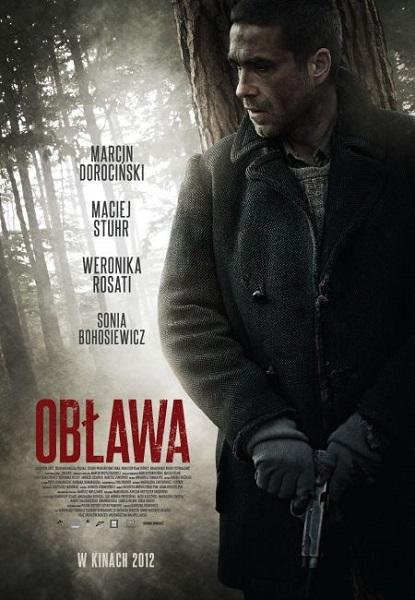 Облава / Oblawa (2012) DVDRip