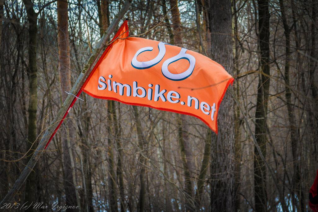 Второй этап зимнего кубка Simbike