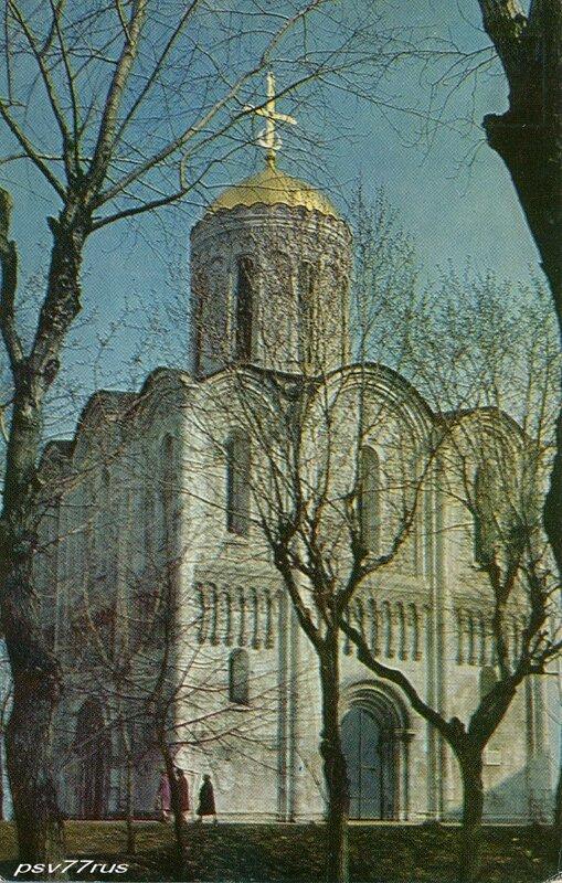 Владимир.  Дмитриевский собор. XII век.