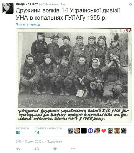 FireShot Screen Capture #060 - 'Людмила Кот (@Poltavkaivse) I Твиттер' - twitter_com_Poltavkaivse.jpg