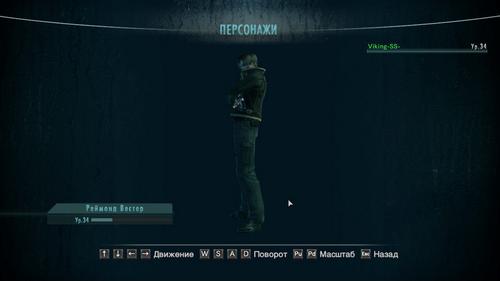 RESIDENT EVIL 4 Leon - Jacket 0_134afb_8c890f80_L