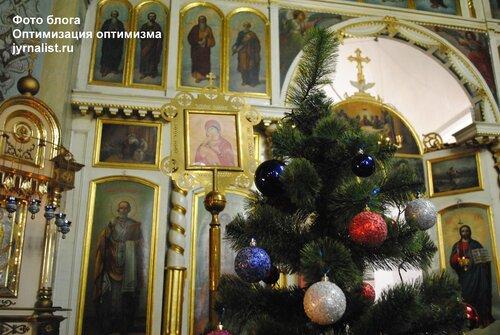 рождественская служба в петропавловском храме луганск фото блоггер jyrnalist оптимизация оптимизма