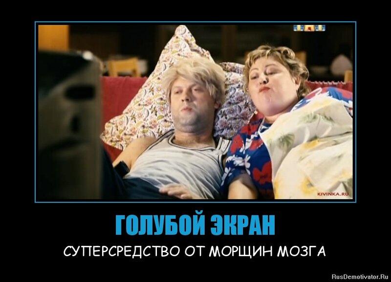 Массаж ТВ