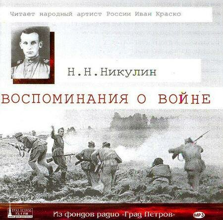 http://img-fotki.yandex.ru/get/6431/41566046.259/0_a5ef2_d3976d0f_L.jpg