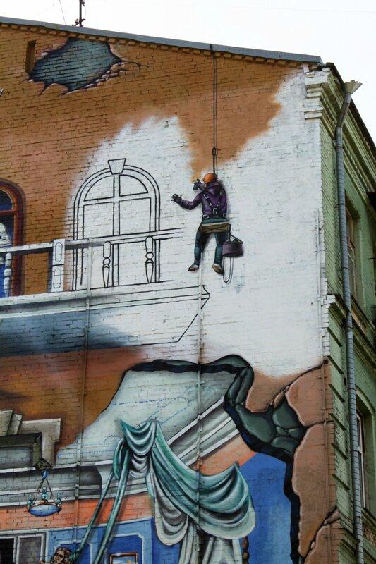 Автопортрет граффитчика
