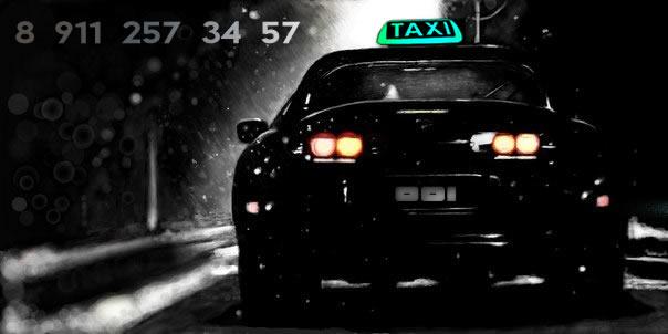 Такси в Выборге и Выборгском районе