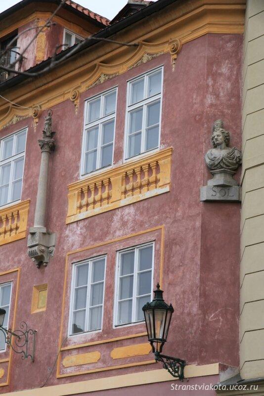 Прага, Мала Страна