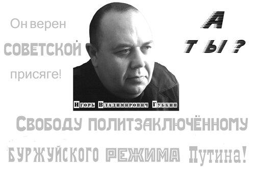 http://img-fotki.yandex.ru/get/6431/54835962.8d/0_121b78_9ab7a6be_L.jpg
