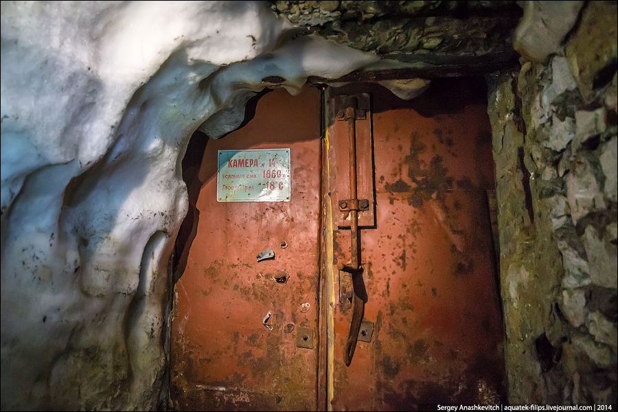 Самарский холодильник /  A giant underground refrigerator