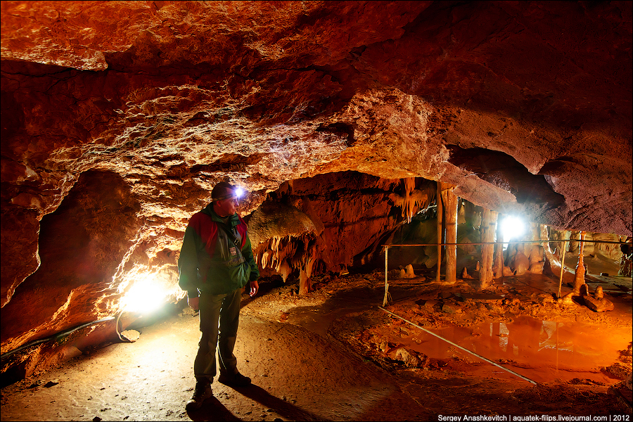 Геофизическая пещера на Ай-Петри