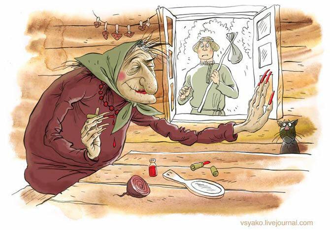 художник-иллюстратор Ольга Громова. Седина в бороду - бес в ребро.