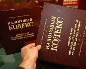С 1 декабря россиян ожидают изменения в законодательстве РФ