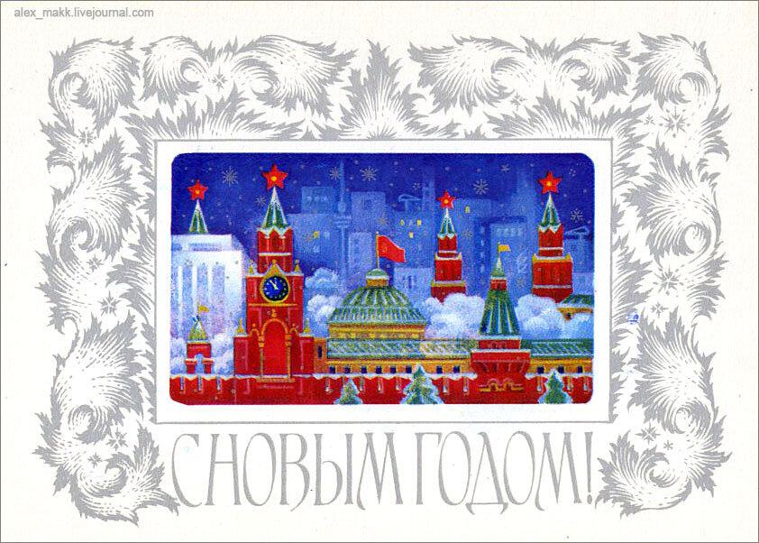 Издательства открыток москва