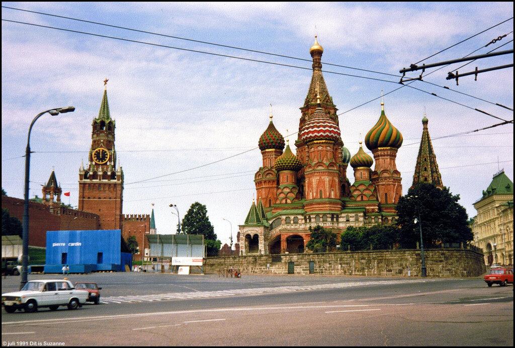Москва, 01-07-1991 Храм Василия Блаженного