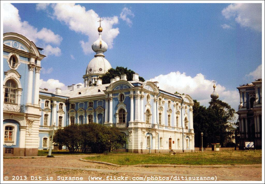 Санкт-Петербург,  июнь 1993. Смольный монастырь